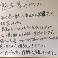 リムジンパーティー (1)