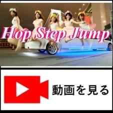 動画動画ハプニング連発!リムジン編