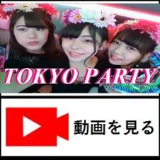 東京観光するなら無料リムジンレンタルが出来るLIMO JAPAN∞