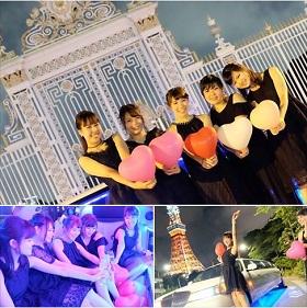 リムジン女子会を東京で楽しむリムジンパーティー格安