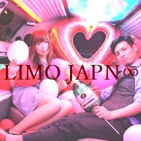 東京デートをするならリムジン