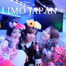 【カップル誕生日】記念日に東京の夜景を見ながらリムジンデート二人で15800円
