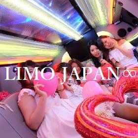 ユーチューブ登録者2万人記念でYouTuberの女子5組でリムジンパーティー