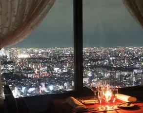 夜景レストラン新宿(ホテルオークラレストラン新宿)リムジン