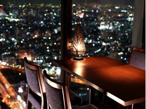 夜景レストラン新宿(星空の中へ)リムジン