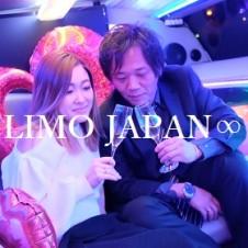 横浜で念願のプロポーズ大作戦成功リムジンで結婚プロポーズプロジェクト