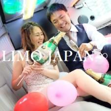 リムジンパーティー写真画像集(LIMO JAPAN)