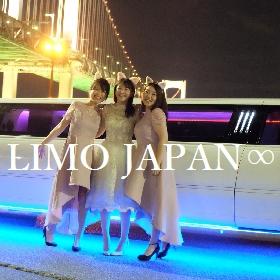 リムジンパーティー東京|女子会ドレス付きプランのお客様ギャラリー写真撮影