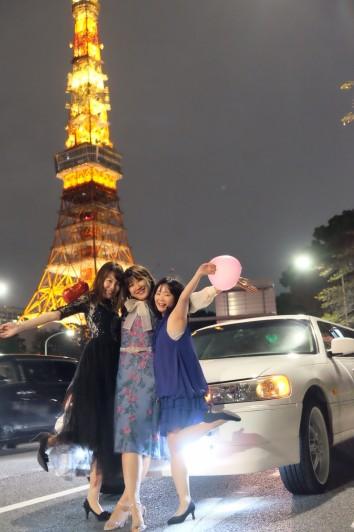 東京観光リムジン