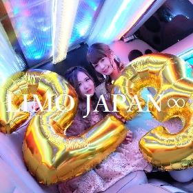 23歳の誕生日は友人のサプライズでリムジン!