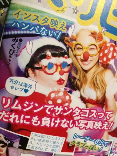 ポップティーン可愛いモデル (3)