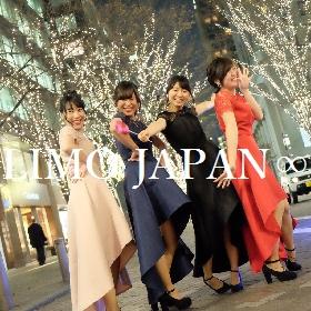 リムジンレンタルを東京でするならプライベートリムジン女子会