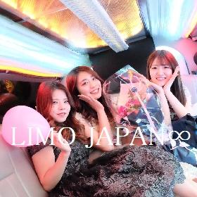 カップルや女子会で人気の誕生日なサプライズが!リムジンパーティー誕生日