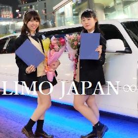 【リムジンパーティー東京おすすめ】撮影スポット2019のご紹介
