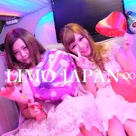 リムジンパーティーで可愛いドレスで女子会を楽しみました