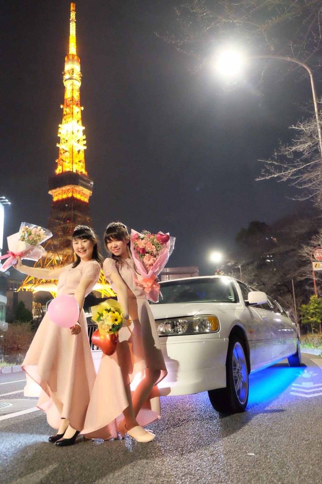 リムジンパーティー東京おすすめ(1)