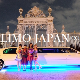 リムジン女子会 東京でおすすめリムジンパーティーランキング