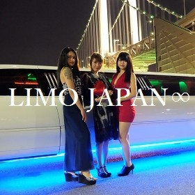 人気おすすめのリムジンプラン|LIMO JAPAN