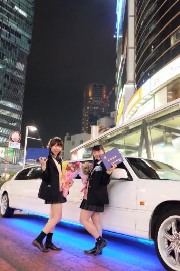 女子会渋谷