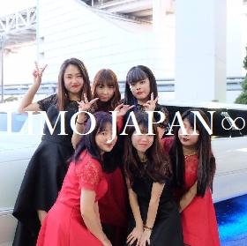 新宿でおすすめの女子会を探すなら近未来空間リムジン女子会新宿