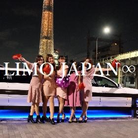 東京で人気の女子会パーティーをするならリムジンパーティー