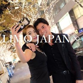 東京|六本木のクラブに行くならVIPパーティーリムジン