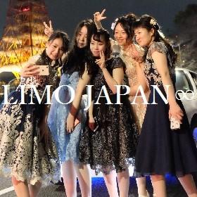 横浜みなとみらい観覧車・東京タワー前でリムジン女子会の撮影!