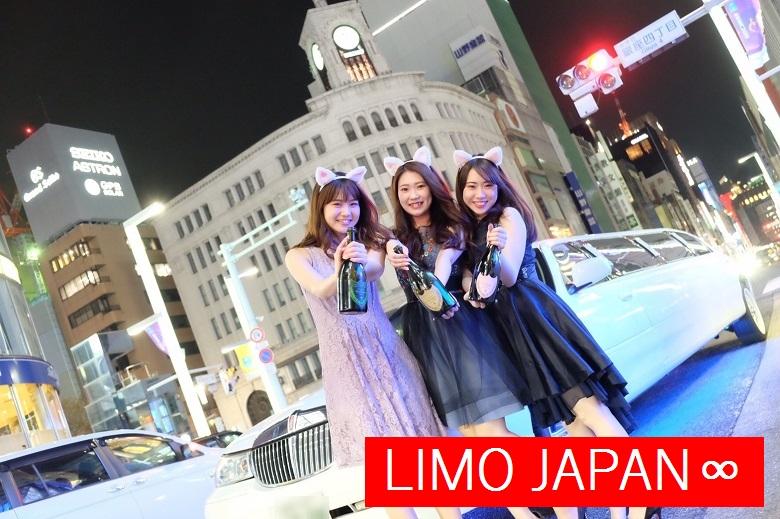 リムジンレンタル東京-銀座四丁目撮影1
