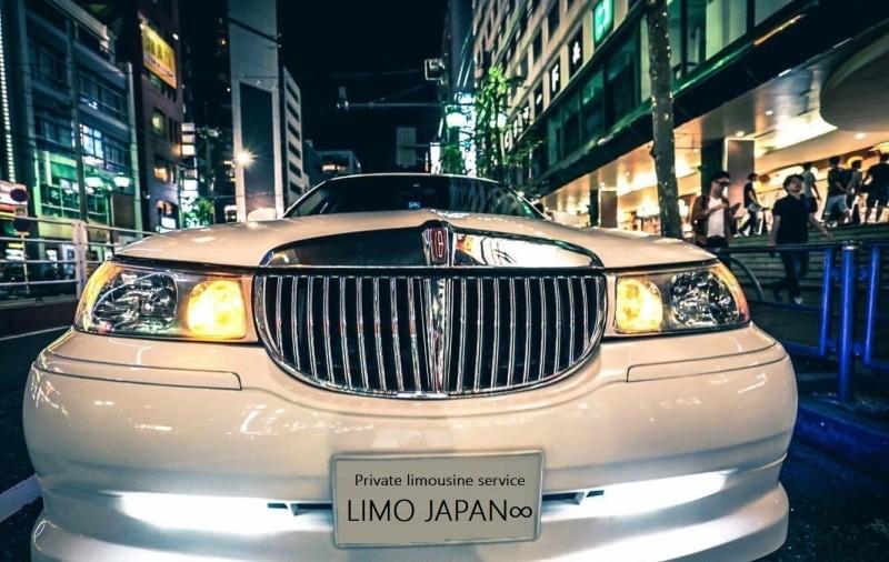 LIMO JAPAN∞ リムジン