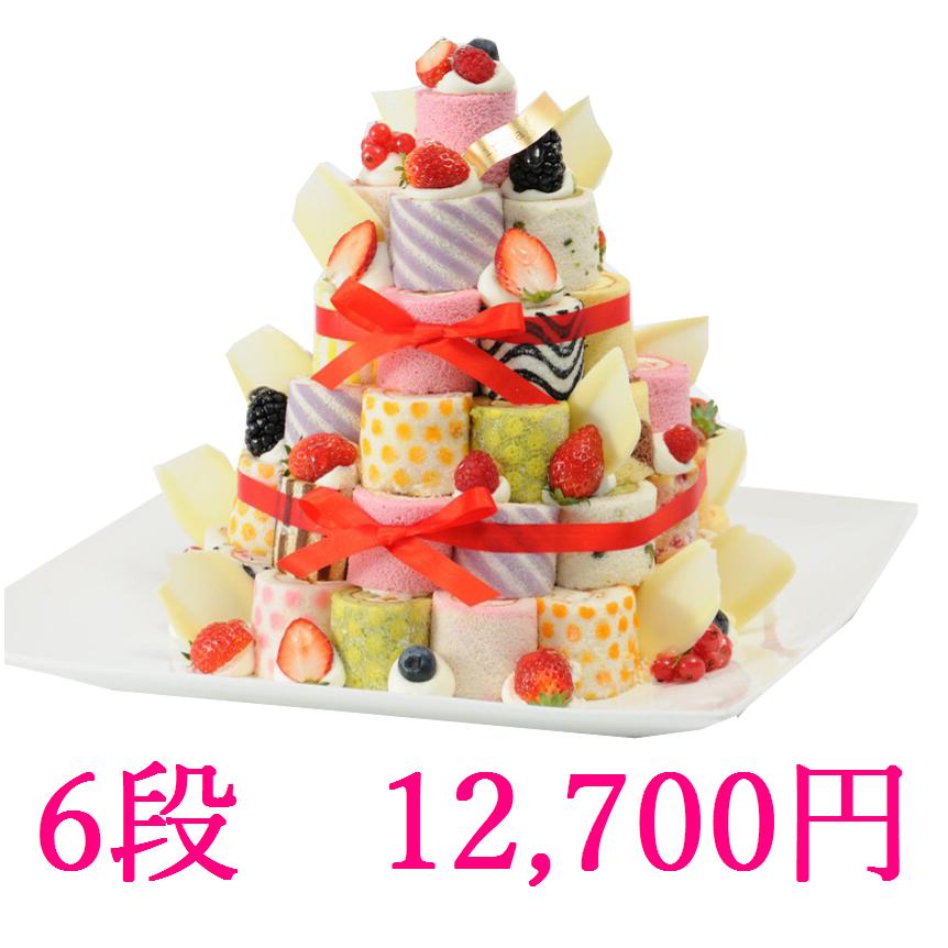irinaロールケーキ3 (4)