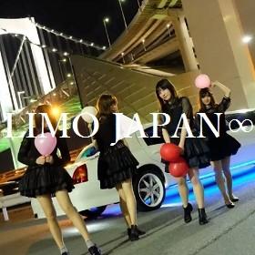 『動画』リムジン女子会を東京で探している方必見!格安女子会プラン23,000円