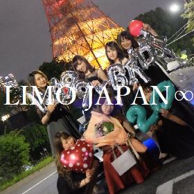 今どき大学生が東京で楽しめるパーティーとは!