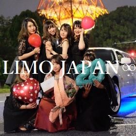 渋谷で新感覚の女子会!大人のリムジンパーティー