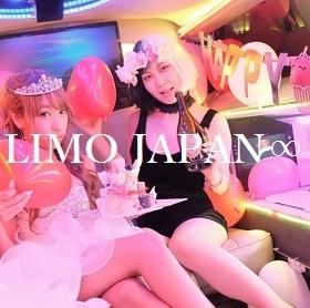 リムジンで誕生日|東京でおすすめのサプライズ誕生日パーティー19,800円!