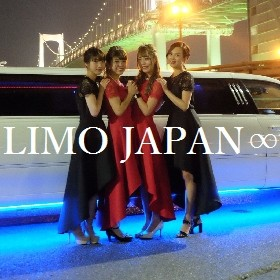 リムジンパーティー東京エリアお見積り比較ページ
