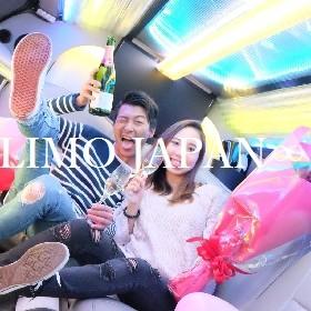東京|リムジンパーティーを東京で探す【格安プラン紹介】