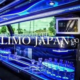 有名人・芸能人もリムジンをレンタルするリムジンレンタル東京