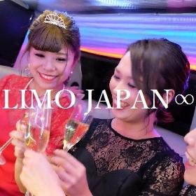 東京でリムジンのレンタルをお考えなら他社の35%OFFのLIMO JAPAN