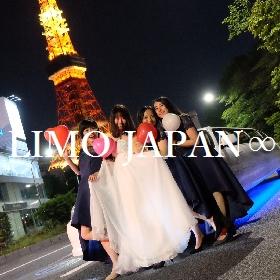 東京・神奈川必見!リムジン女子会でおすすめ…|2019年最新情報