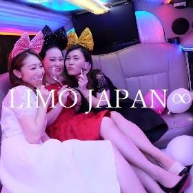 渋谷・新宿・六本木のクラブにリムジンで登場するならリムジンパーティー
