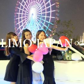 美女3人組のin千葉リムジンパーティー東京撮影