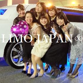 リムジン女子会で誕生日パーティーをするならLIMO JAPAN