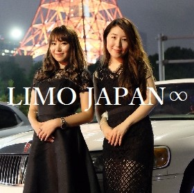 新宿で女子会をするならリムジンパーティー女子会がおすすめ!