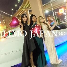 東京でリムジンレンタル・リムジンパーティーを検索するなら女子会LIMO JAPAN