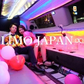 20歳のサプライズ誕生日パーティーでリムジンパーティー