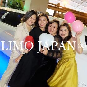 女子会するなら東京リムジンパーティー|LIMO JAPAN