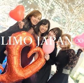 イルミネーションリムジン東京観光|リムジンパーティー