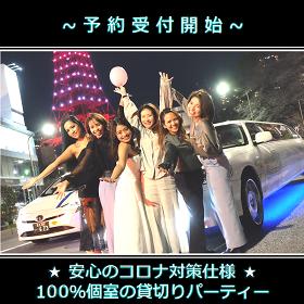 【6月5日】YouTuber・インスタグラマー必見!人気者になれる!