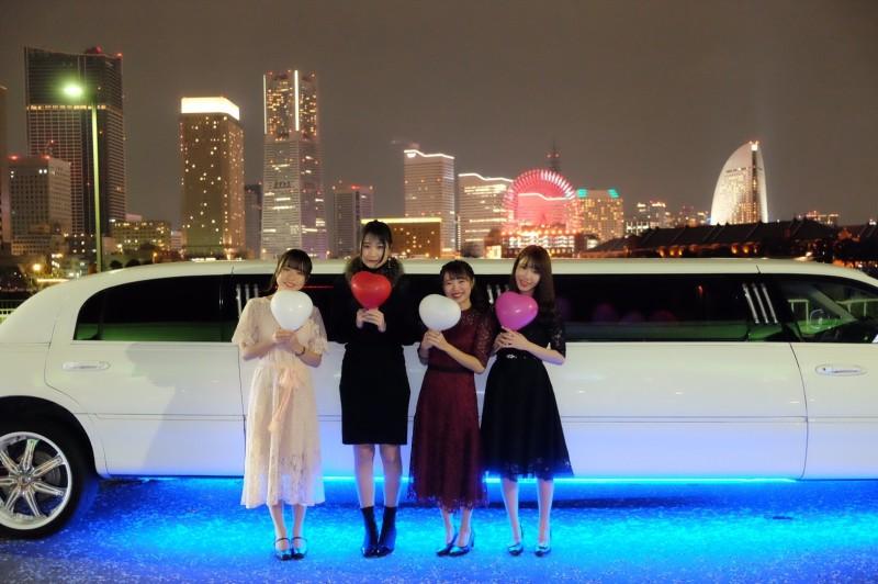 【11月20日】リムジンパーティー横浜:女子会プラン (1)
