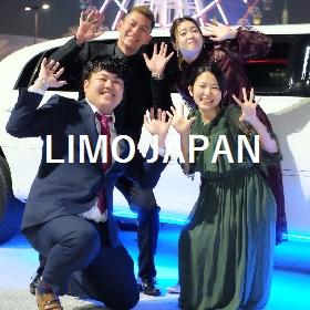 【1月4日】リムジンパーティー誕生日プラン